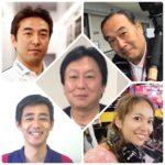 年末恒例「川井ちゃんトークバトル」開催のお知らせ